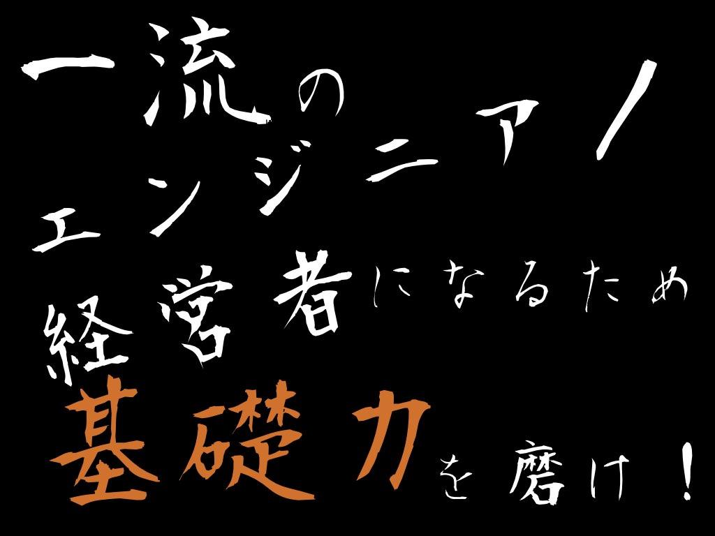 f:id:k_takasaki:20171218025058j:plain