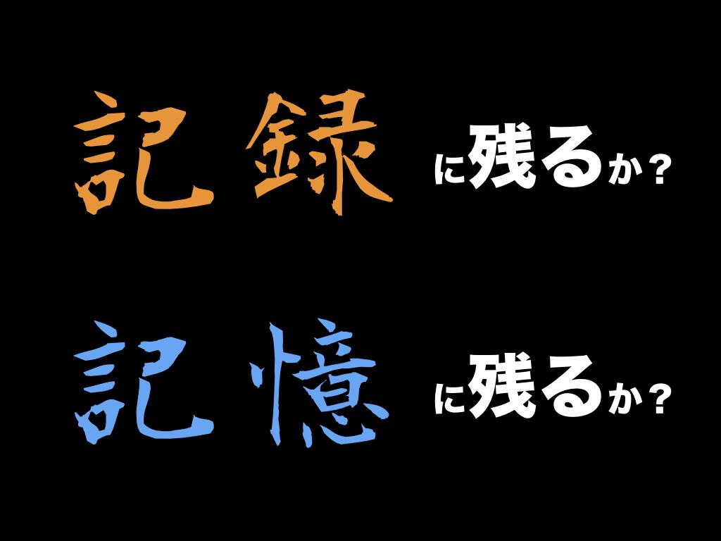 f:id:k_takasaki:20171226203953j:plain