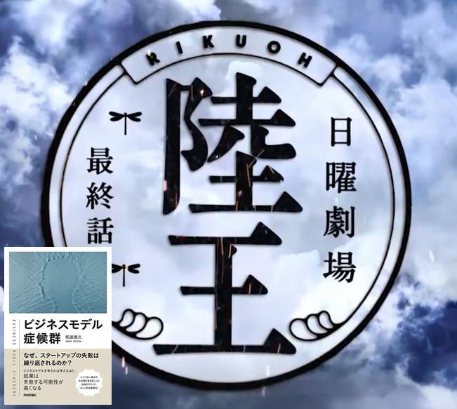f:id:k_takasaki:20180108005536p:plain