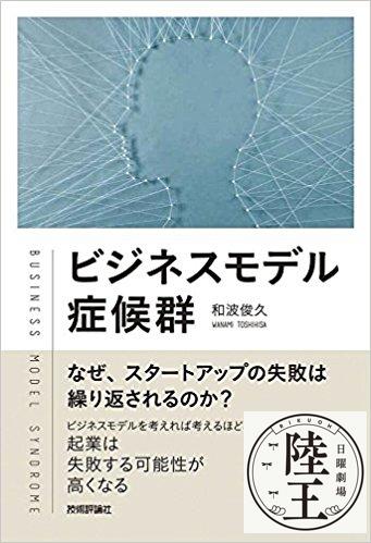 f:id:k_takasaki:20180211172205p:plain