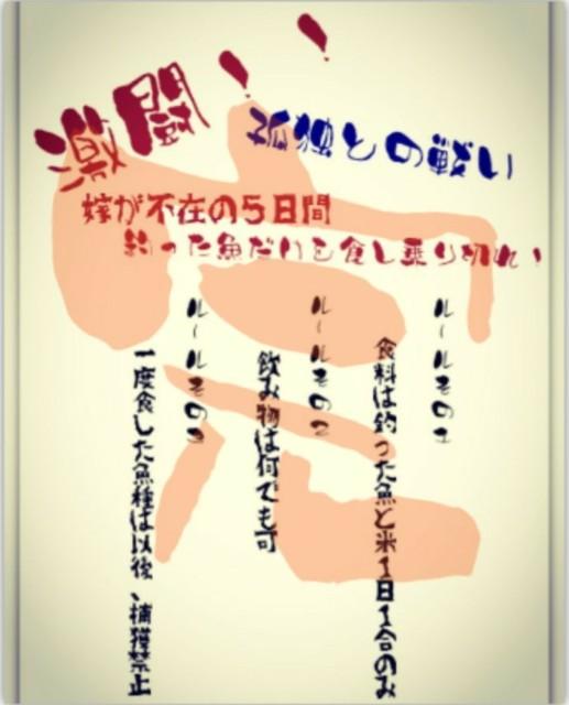 f:id:k_u_r_a_g_e_n:20171202210607j:image