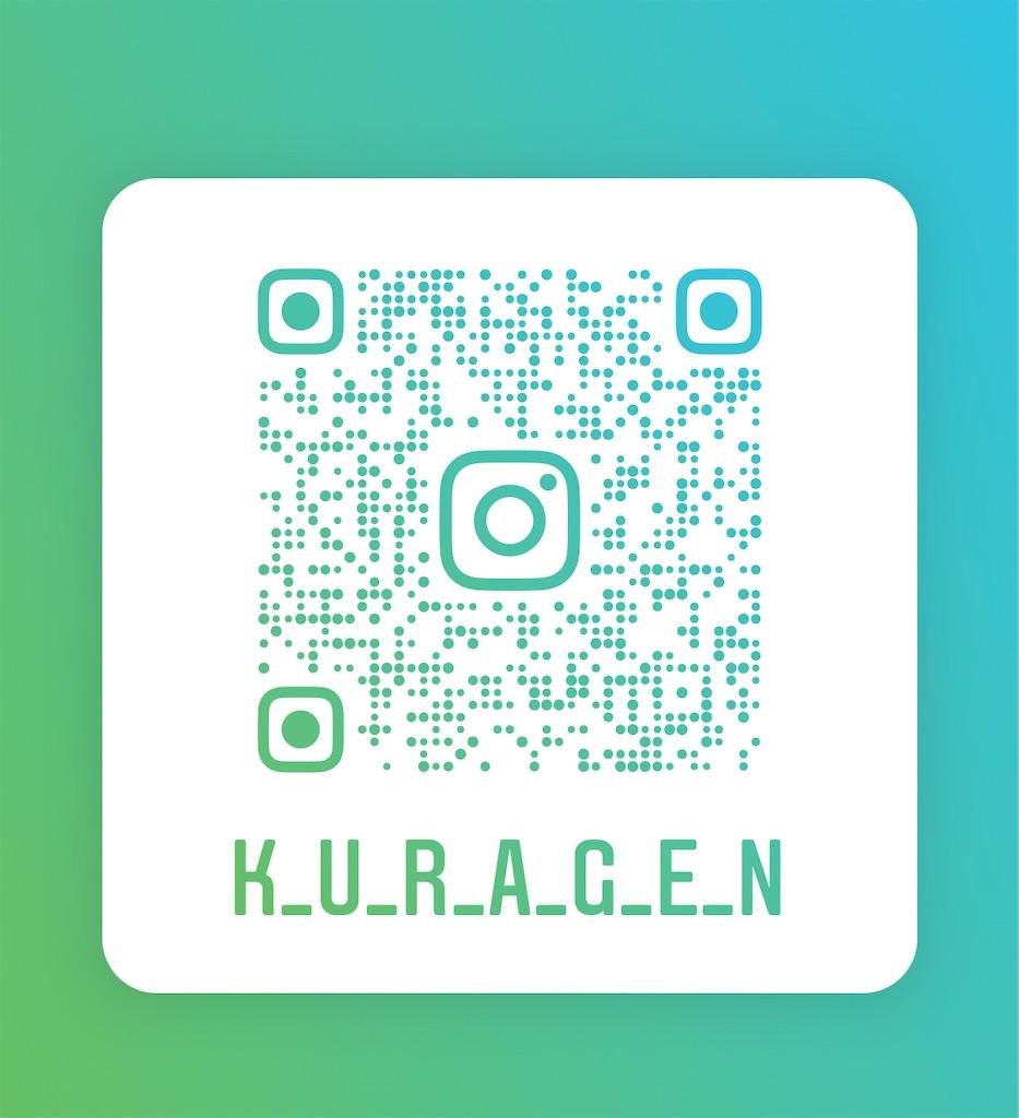 f:id:k_u_r_a_g_e_n:20210119082123j:plain