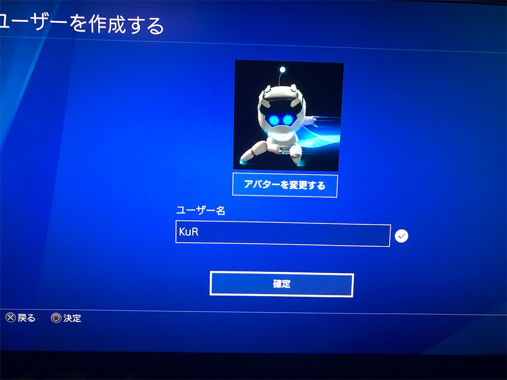 ps4 サブ 垢 作り方
