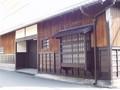 [京都]前川邸