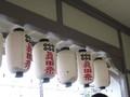 [真田祭]九度山駅