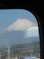 [富士山]新幹線の車窓から