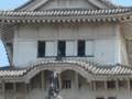 [姫路城]