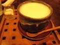 [カフェ][大阪]ほうじ茶ミルク