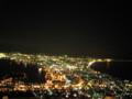 [函館山]夜景