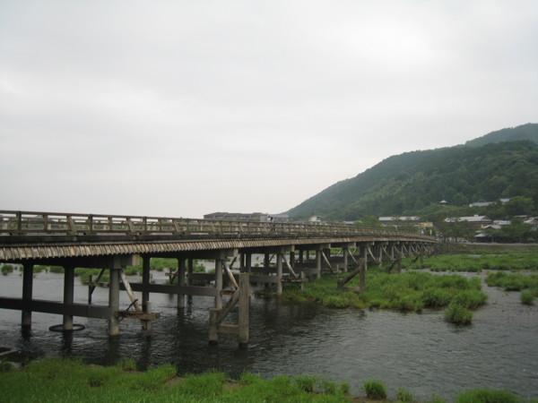 [嵐山][渡月橋]