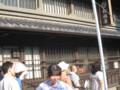 [祇園祭][宵山]