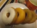 [大阪]豆乳ドーナツ