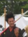 [武将隊]