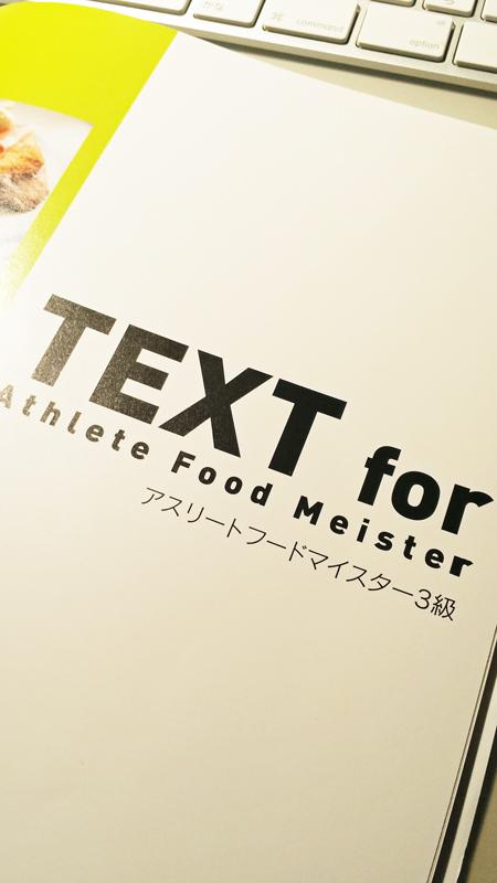 f:id:k_ushiyama:20161205114725j:plain
