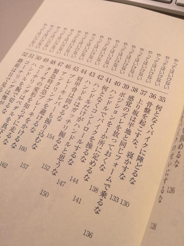 f:id:k_ushiyama:20170731205049j:plain