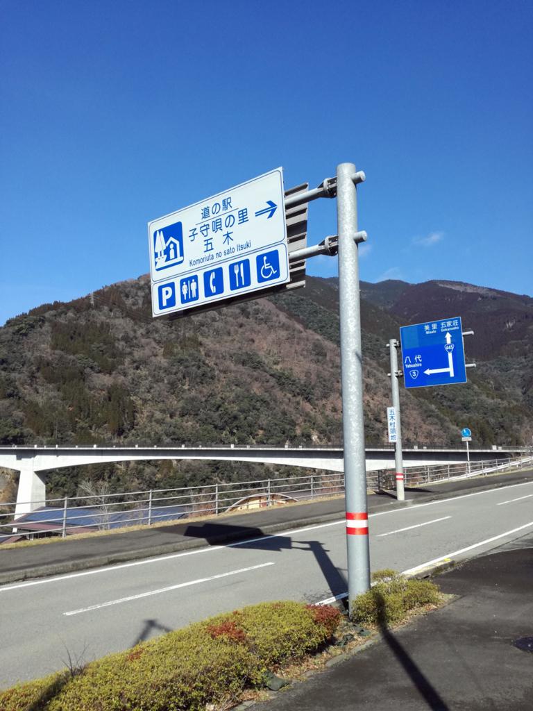f:id:k_ushiyama:20180315232337j:plain