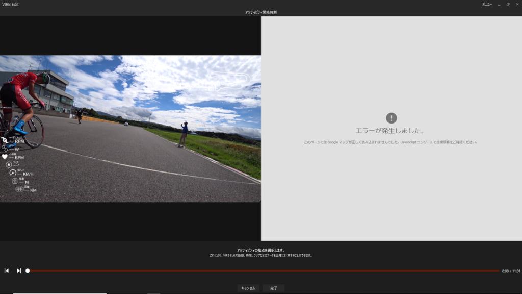 f:id:k_ushiyama:20180813171436p:plain