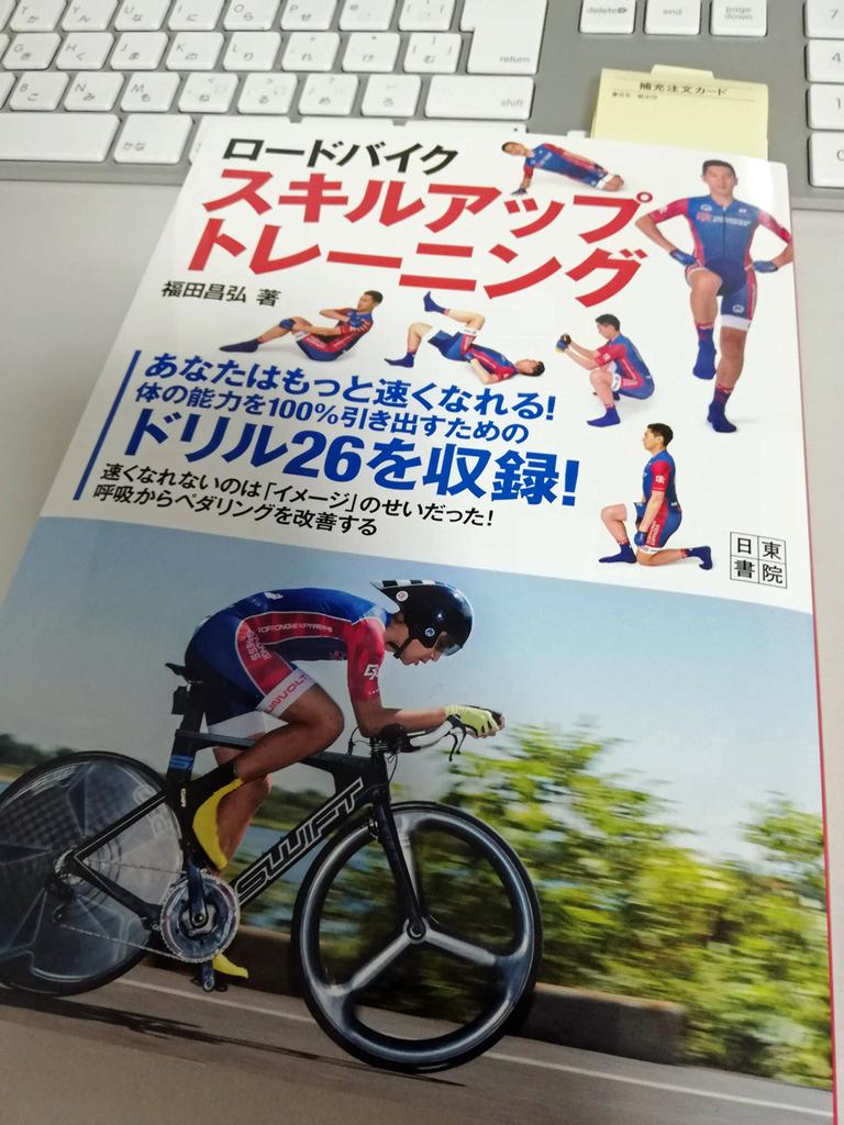 f:id:k_ushiyama:20180901072216j:plain