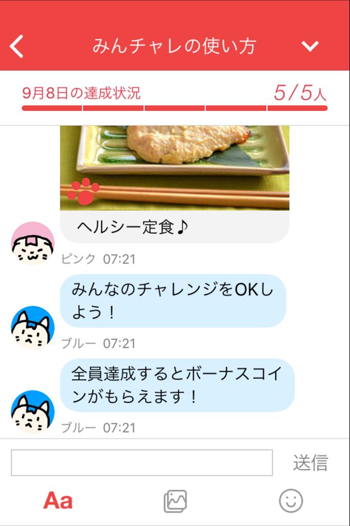 f:id:k_ushiyama:20180908075812j:plain