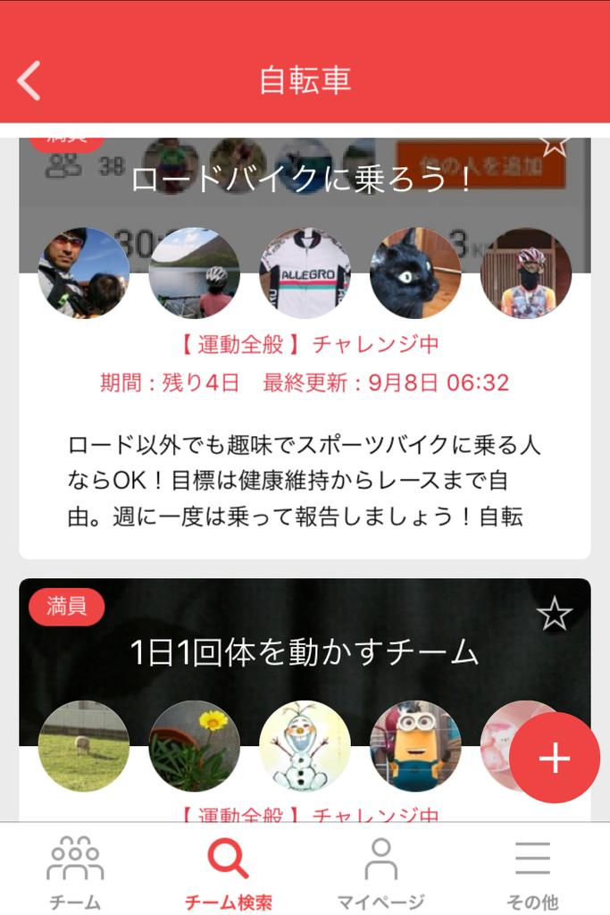 f:id:k_ushiyama:20180908080423j:plain
