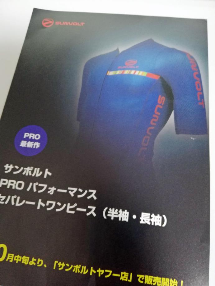 f:id:k_ushiyama:20181017075915j:plain