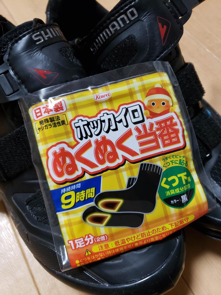 f:id:k_ushiyama:20181213062134j:plain