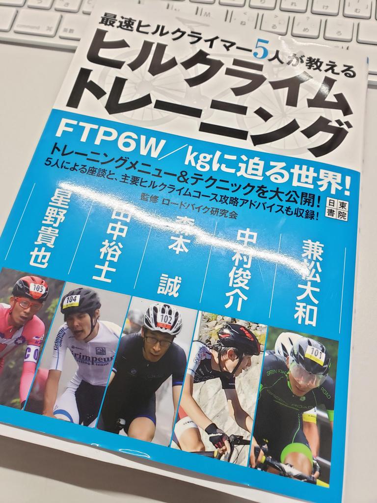 f:id:k_ushiyama:20190218210357j:plain