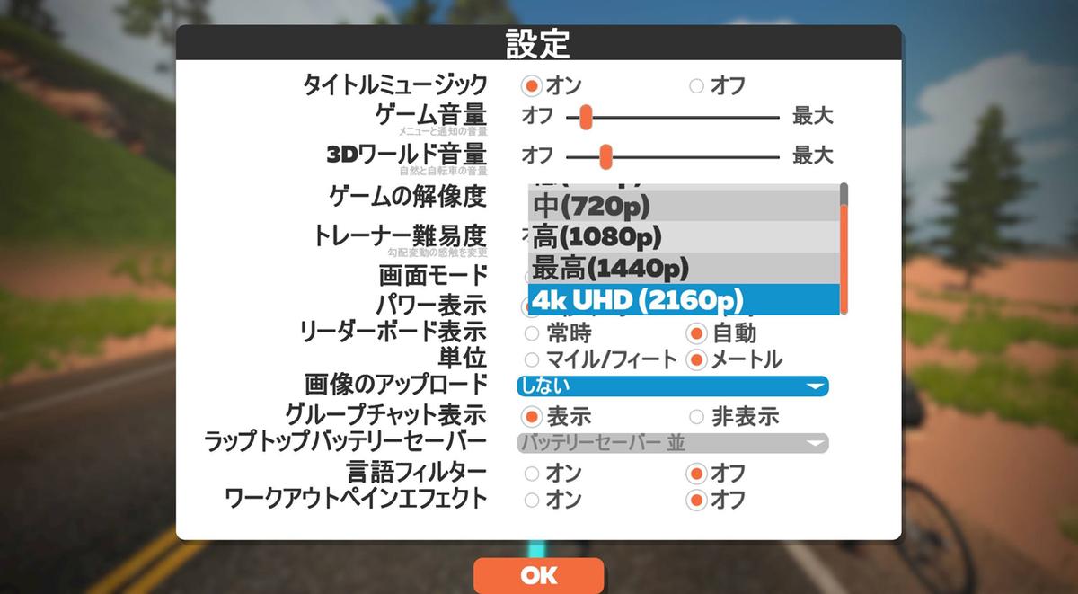 f:id:k_ushiyama:20200616083120j:plain