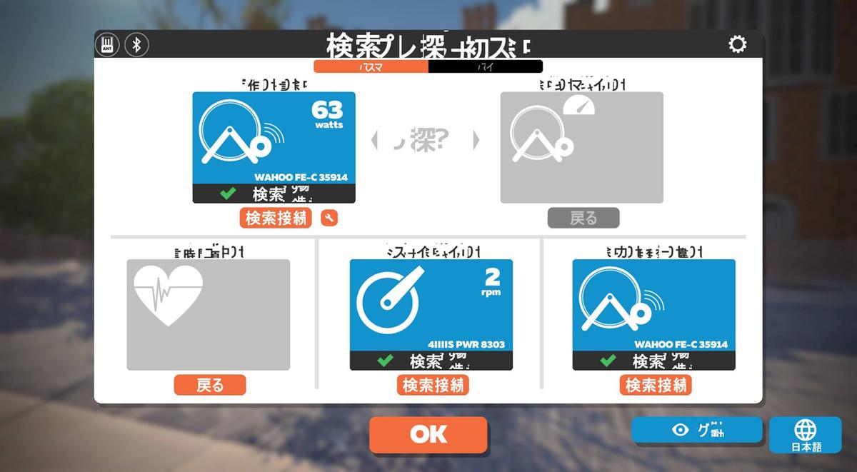 f:id:k_ushiyama:20200627090027j:plain