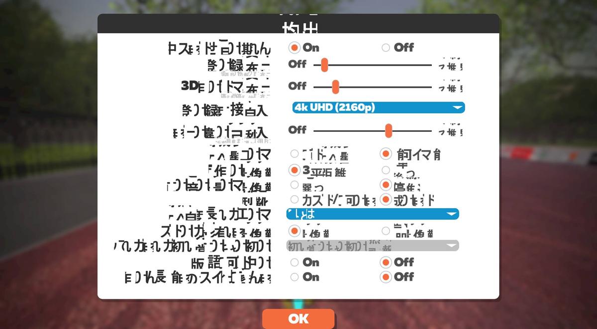 f:id:k_ushiyama:20200627090628j:plain