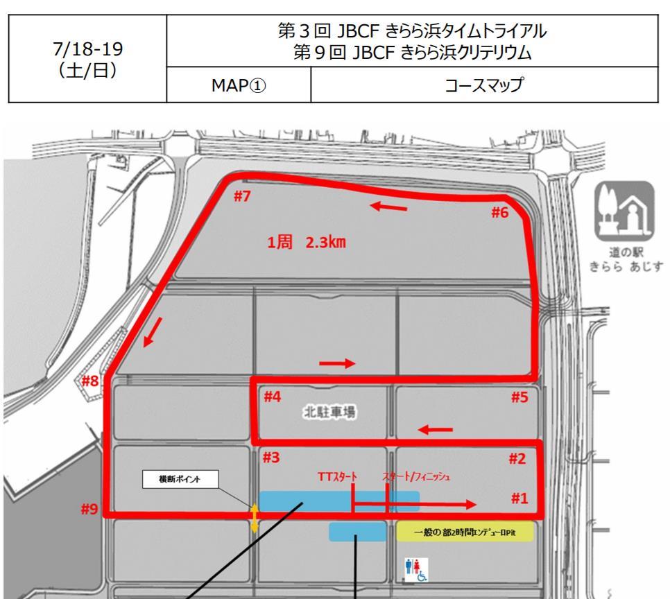 f:id:k_ushiyama:20200723235534j:plain