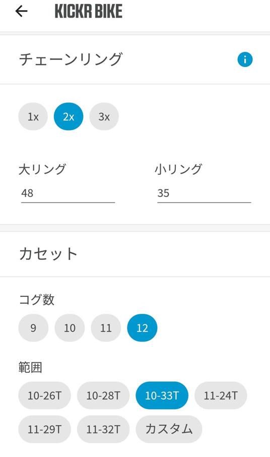f:id:k_ushiyama:20200726113859j:plain