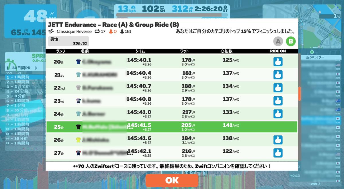 f:id:k_ushiyama:20200726115339j:plain