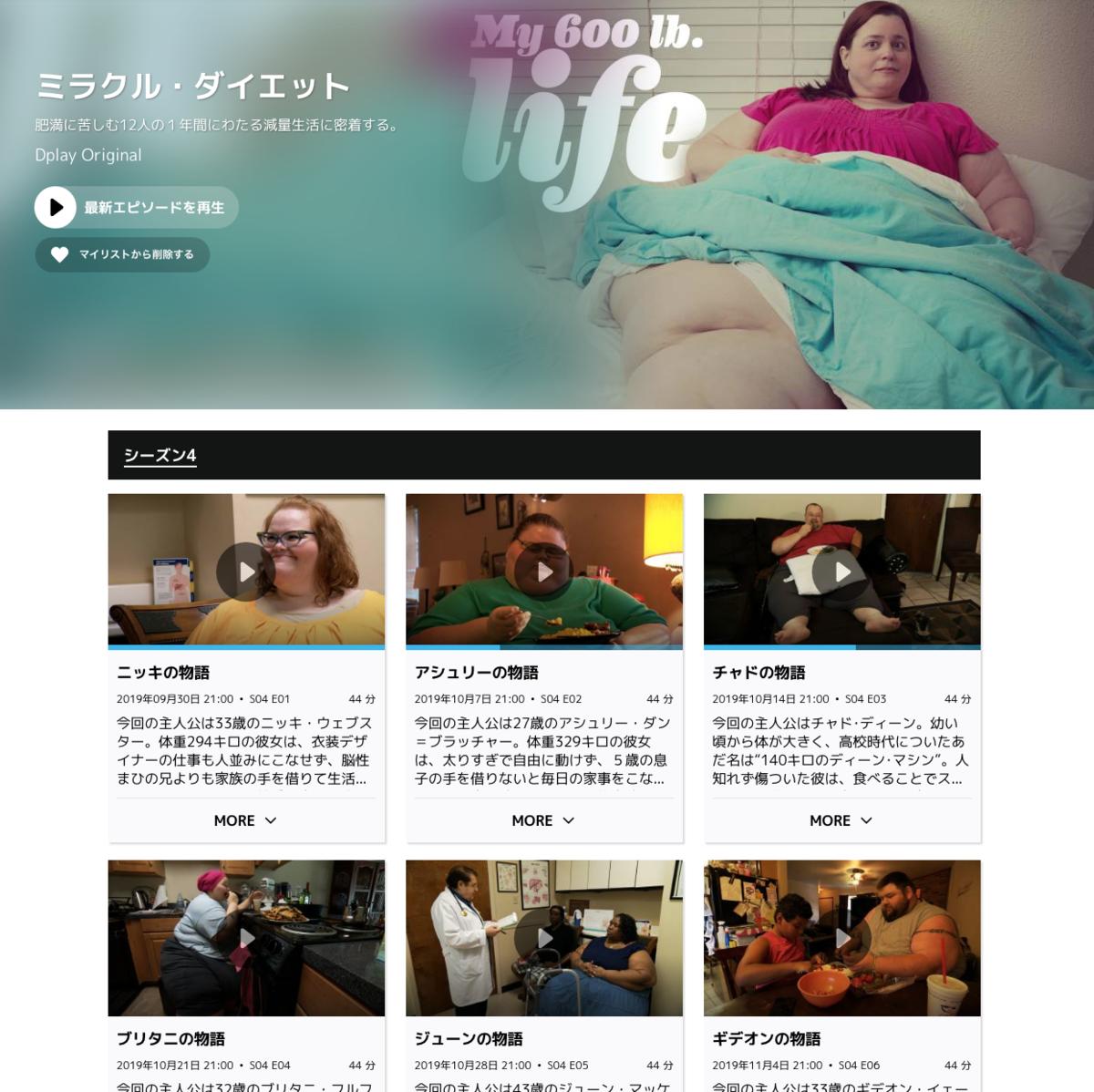 f:id:k_ushiyama:20201219080043p:plain