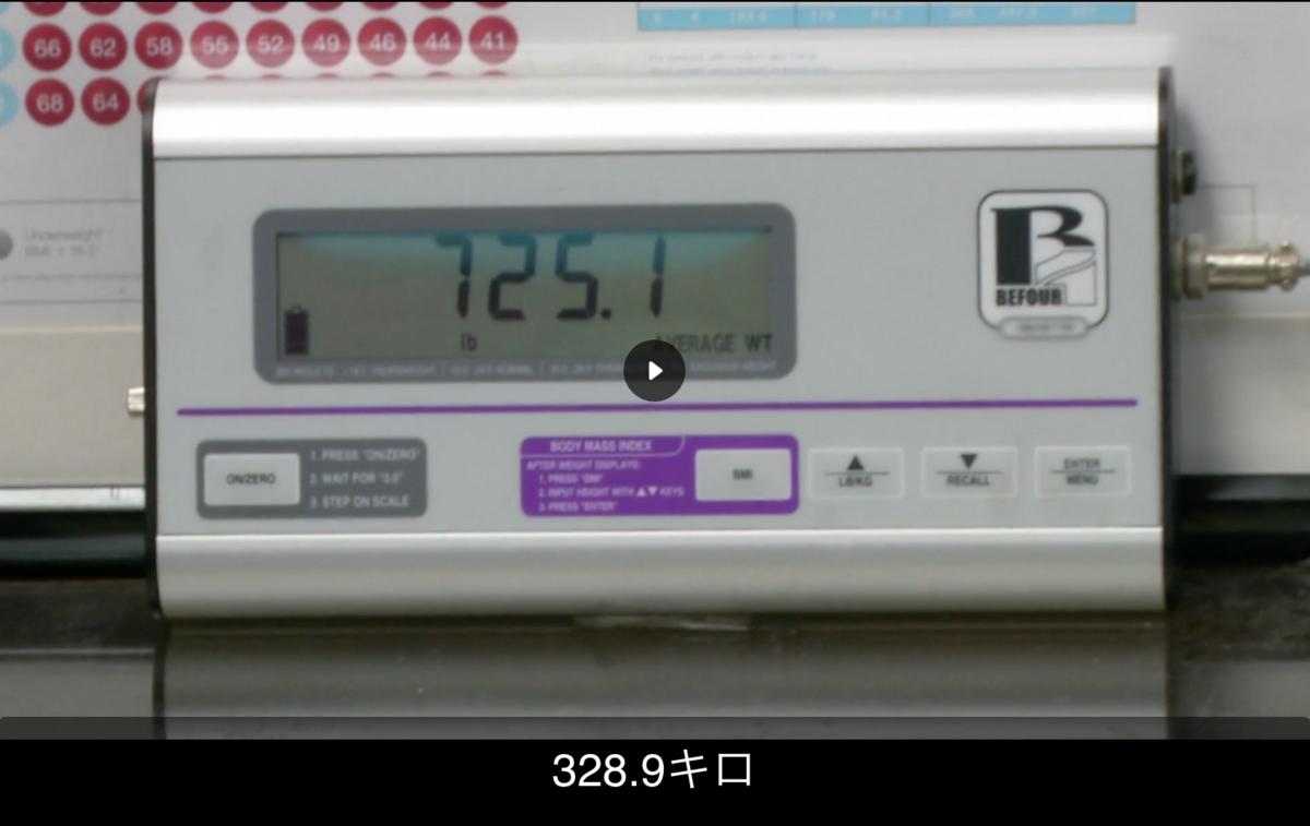 f:id:k_ushiyama:20201219080648p:plain