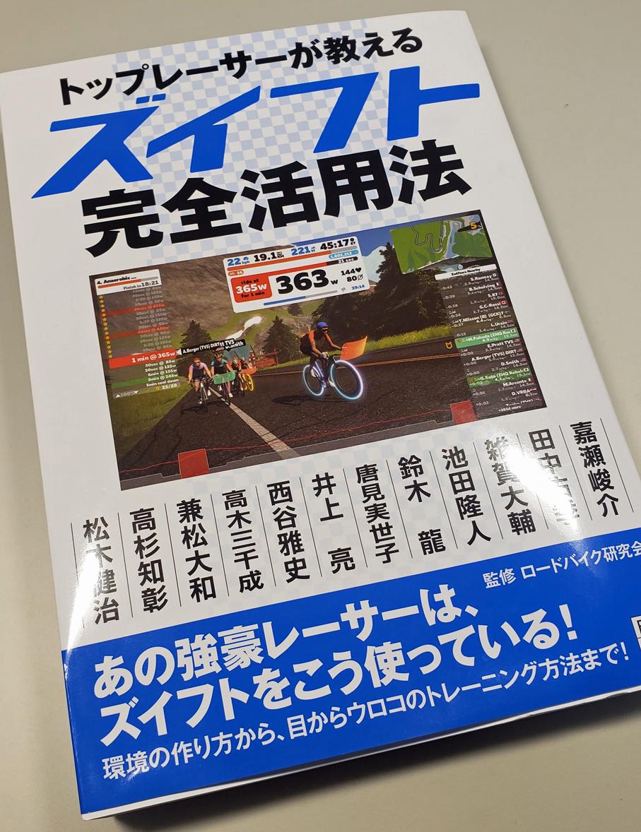 f:id:k_ushiyama:20201228080050j:plain