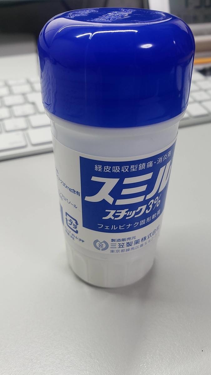f:id:k_ushiyama:20210211075009j:plain