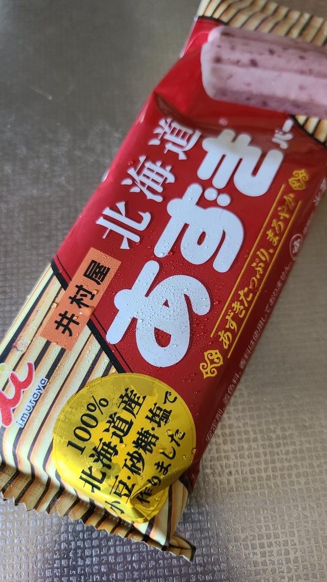 f:id:k_ushiyama:20210530110229j:plain