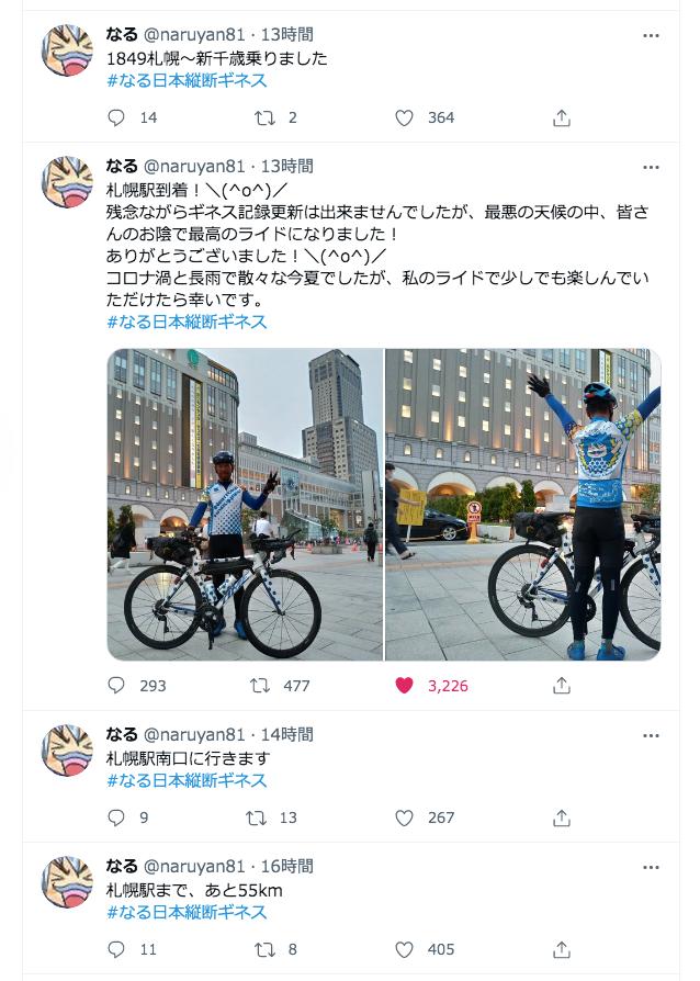 f:id:k_ushiyama:20210818075418p:plain