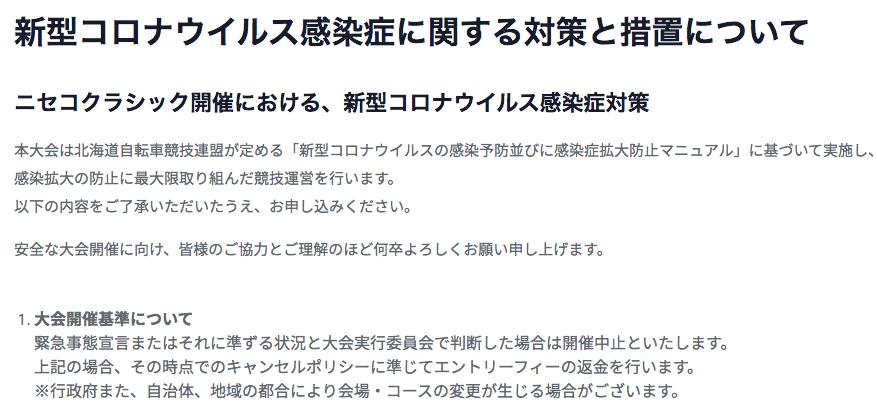 f:id:k_ushiyama:20210825082218p:plain