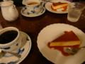 [喫茶店][プリン][コーヒー]プリンセット