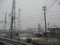 [冬]初雪