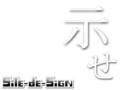 Site-de-Signのコンセプト。更新してないけど。