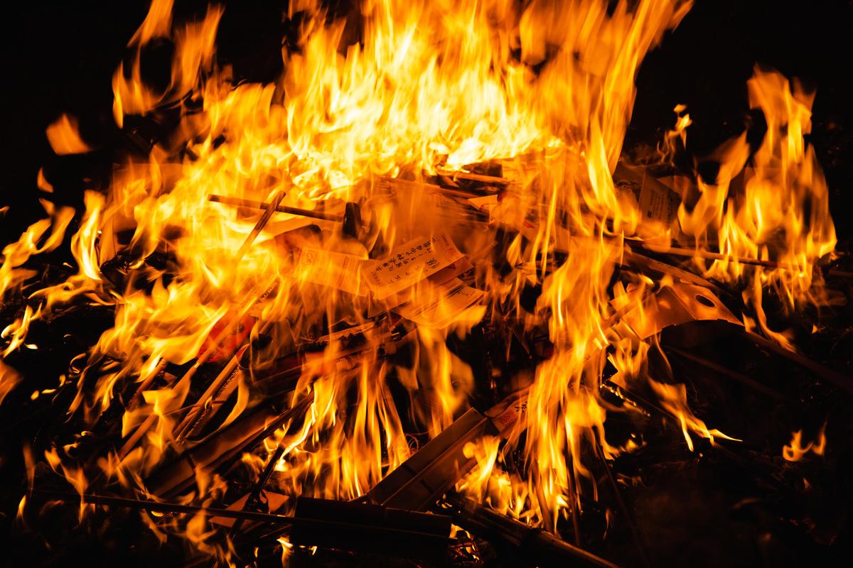 """<img src=""""fire.jpg"""" alt=""""護摩の火に焼かれた札"""">"""