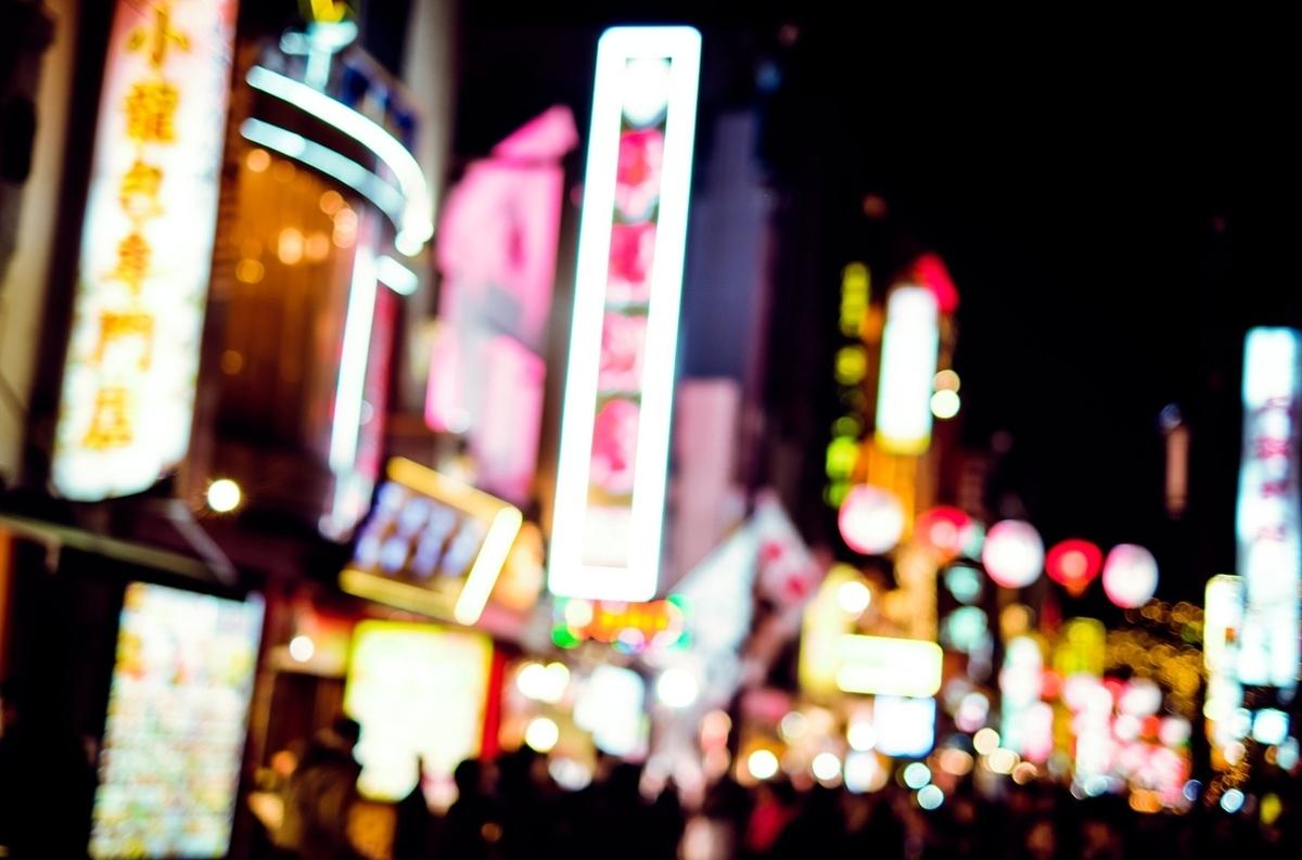 "<img src=""nightlife.jpg"" alt=""夜の街"">"
