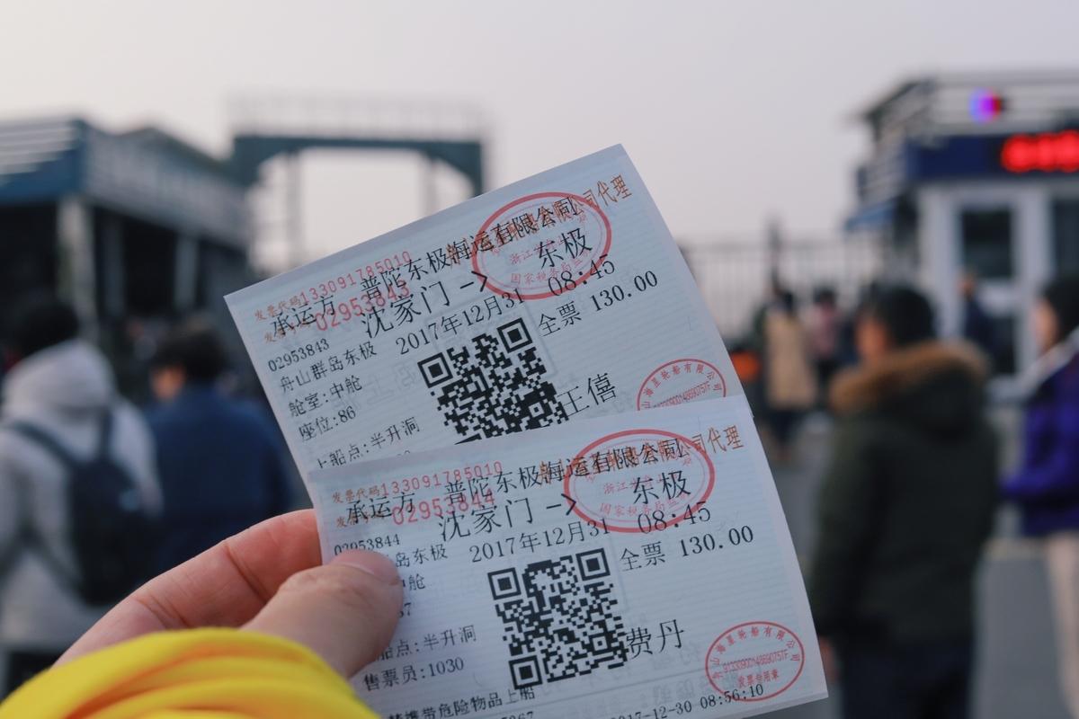 "<img src=""ticket.jpg"" alt=""映画のチケット"">"
