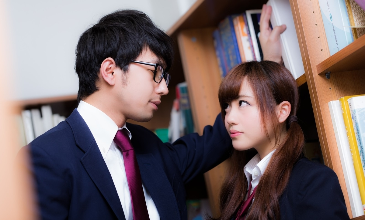 "<img src=""school.jpg"" alt=""学校での恋愛"">"