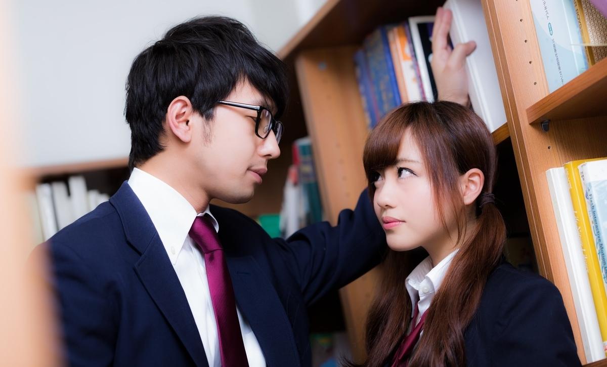 """<img src=""""couple.jpg"""" alt=""""図書室で壁ドン"""">"""