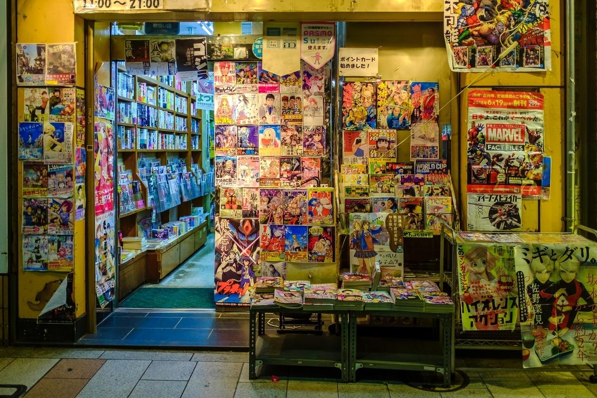 "<img src=""manga.jpg"" alt=""漫画家を目指す"">"