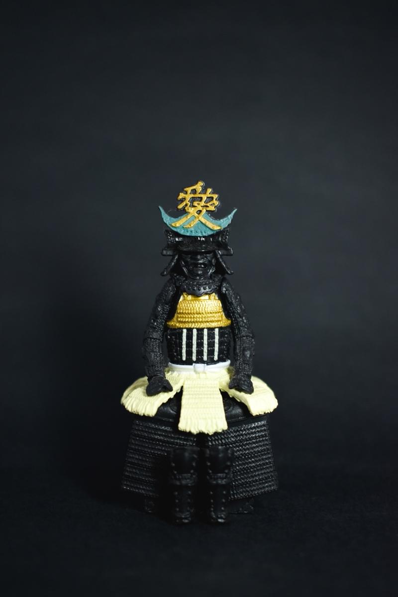 "<img src=""samuraiarmour.jpg"" alt=""甲冑"">"